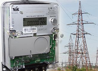 У Полтаві, Кременчуці та Горішніх Плавнях встановлюють багатозонні електролічильники